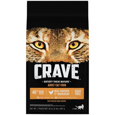 Crave Grain Free with Chicken Adult Premium Dry Cat Food