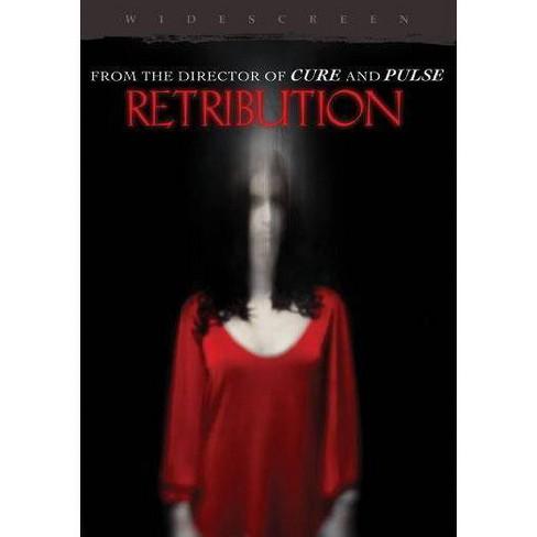 Retribution (DVD) - image 1 of 1