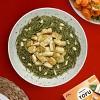 Mori-nu Silken Extra Firm Tofu 12.3oz - image 2 of 2