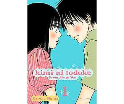 Kimi Ni Todoke 1 : From Me to You (Paperback) (Karuho Shiina) - image 1 of 1