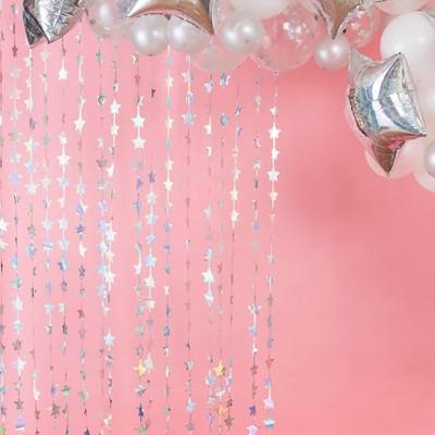 Iridescent Star Curtain Backdrop