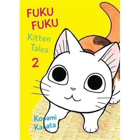 Fukufuku: Kitten Tales, 2 - (Chi's Sweet Home) by  Konami Kanata (Paperback) - image 1 of 1