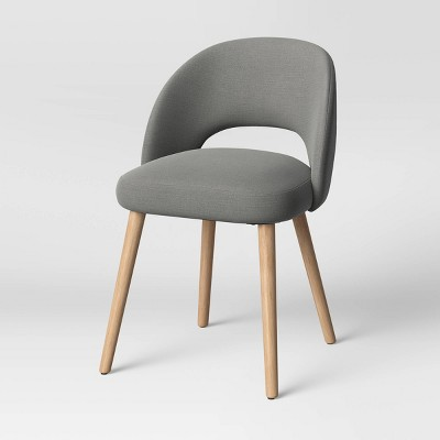 Galles Mid-Century Upholstered Dining Chair - Project 62™