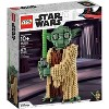 LEGO Star Wars Yoda 75255 - image 4 of 4