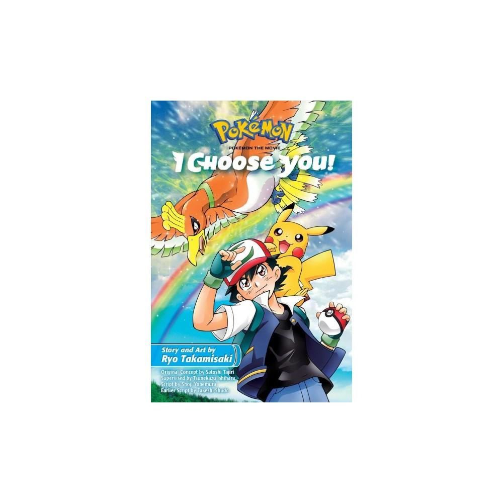 Pokemon the Movie : I Choose You! - (Pokemon) by Ryo Takamisaki (Paperback) Pokemon the Movie : I Choose You! - (Pokemon) by Ryo Takamisaki (Paperback)