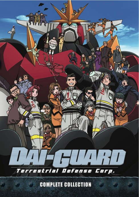 Dai guard:Complete tv series (DVD) - image 1 of 1