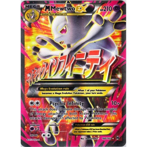 Pokemon X and Y BREAKthrough Ultra Rare Full Art M Mewtwo EX #160 - image 1 of 1
