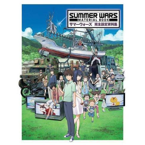 Summer Wars: Material Book - by  Mamoru Hosoda (Paperback) - image 1 of 1