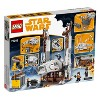 LEGO Star Wars Imperial AT-Hauler 75219 - image 4 of 6