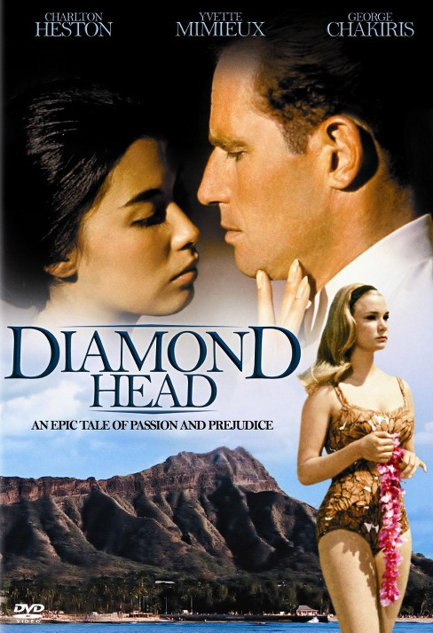 Diamond head (DVD) - image 1 of 1