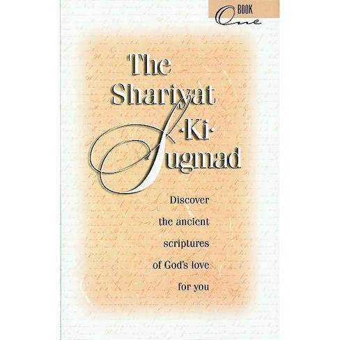 The Shariyat-KI-Sugmad, Book One - 2 Edition by  Paul Twitchell (Paperback) - image 1 of 1