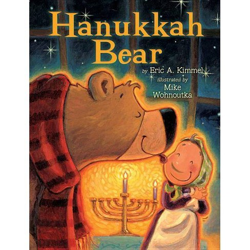 Hanukkah Bear - by  Eric A Kimmel (Hardcover) - image 1 of 1