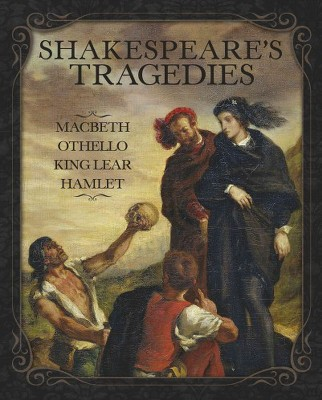 Shakespeare Hamlet Book