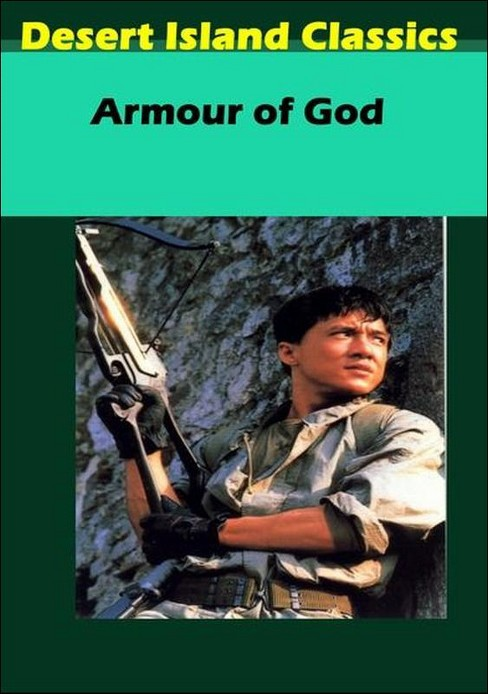 Armour of god (DVD) - image 1 of 1