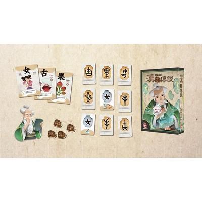 Hanzi (English Edition) Board Game