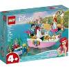 LEGO Disney Ariel's Celebration Boat 43191 - image 4 of 4