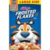 Frosted Flakes Breakfast Cereal - 19.2oz - Kellogg's - image 2 of 4