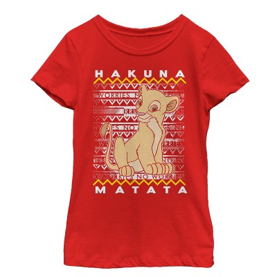 Girl's Lion King Nala Diagonal Stripe T-Shirt