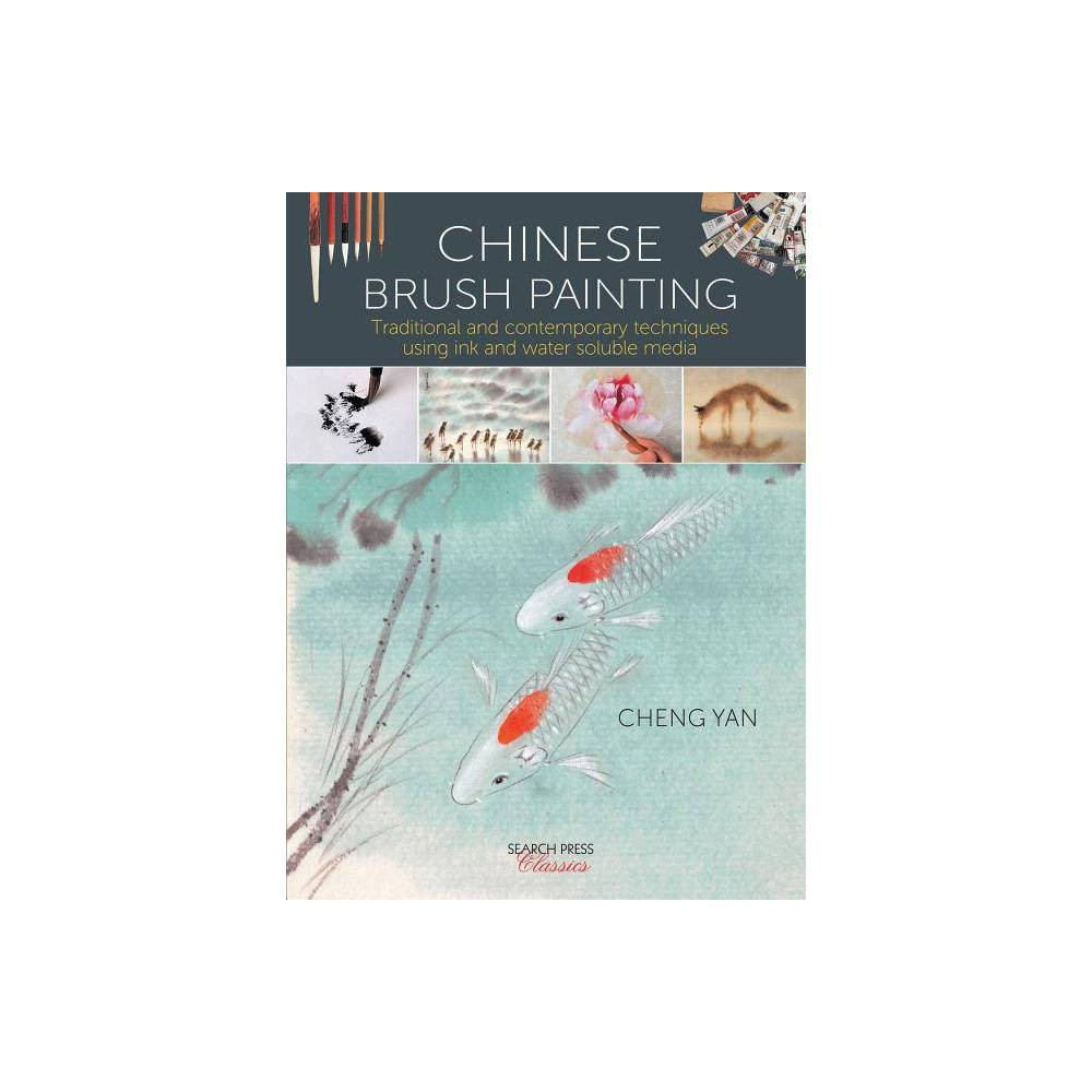 Chinese Brush Painting - (Search Press Classics) by Cheng Yan (Paperback)