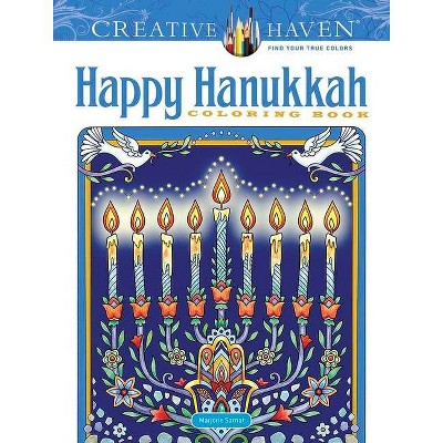 Chanukah Coloring Pages - Chanukah Crafts - Jewish Kids | 400x400
