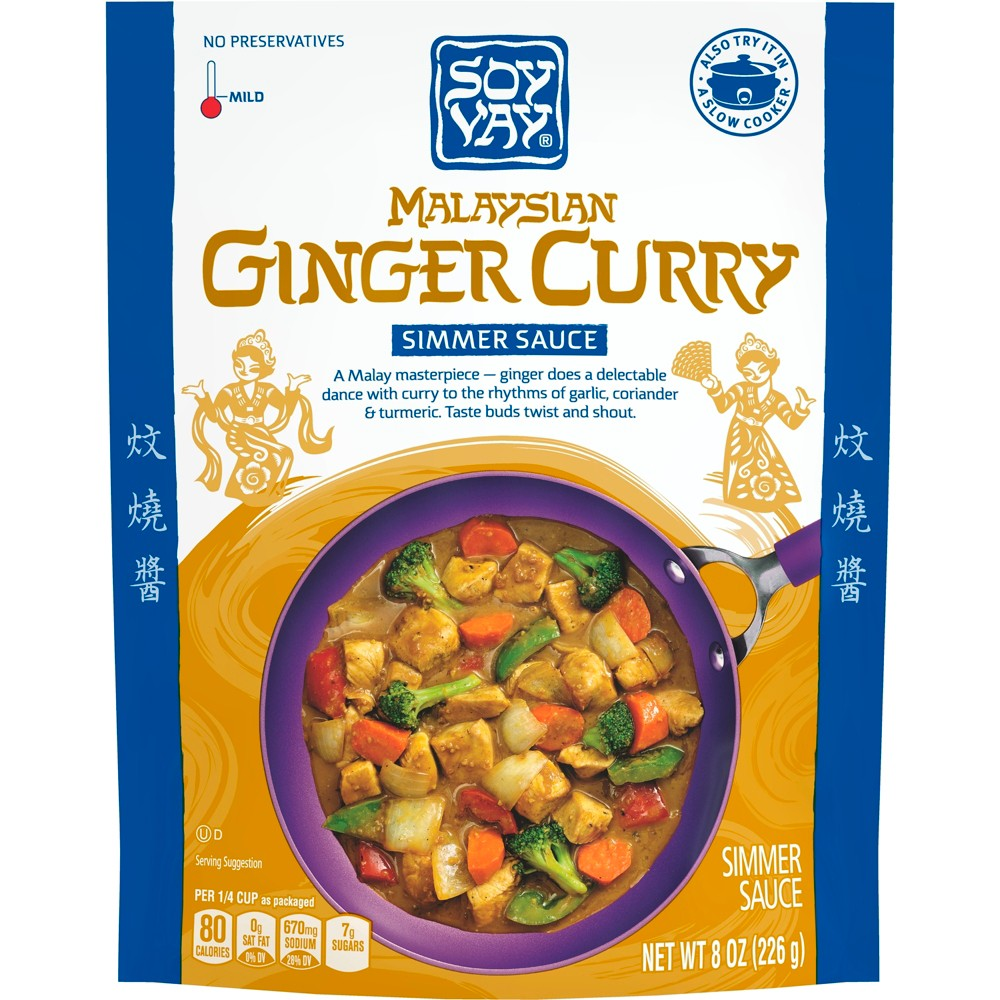 Soy Vay Simmer Sauce Malaysian Ginger Curry 8 oz