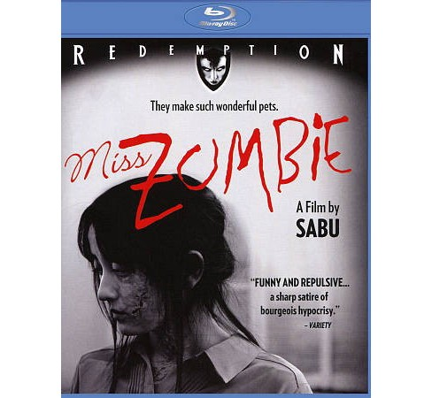 Miss Zombie (Blu-ray) - image 1 of 1