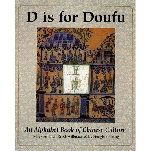 D Is for Doufu - by  Maywan Shen Krach (Paperback) - image 1 of 1