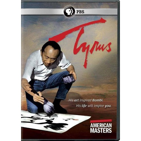 American Masters: Tyrus (DVD) - image 1 of 1