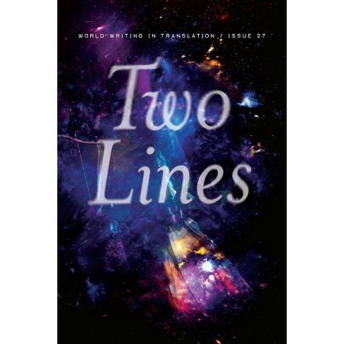 Two Lines 27 - (Two Lines World Writing in Translation) (Paperback) - image 1 of 1