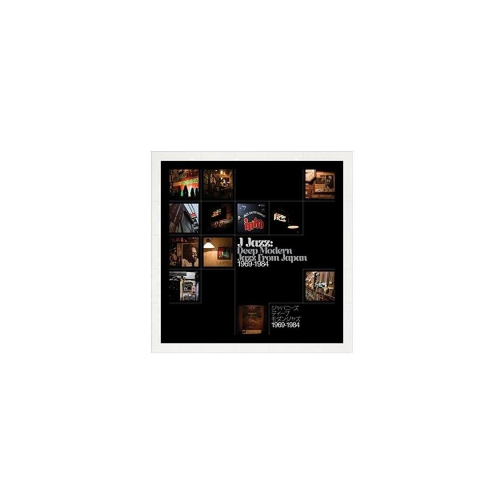 Various - J Jazz Deep Modern Jazz From Japan 19 (Vinyl)