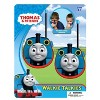 Thomas and Friends Walkie Talkies - image 4 of 4