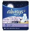 Always Maxi Extra Heavy Overnight Pads- Size 5 - image 3 of 4