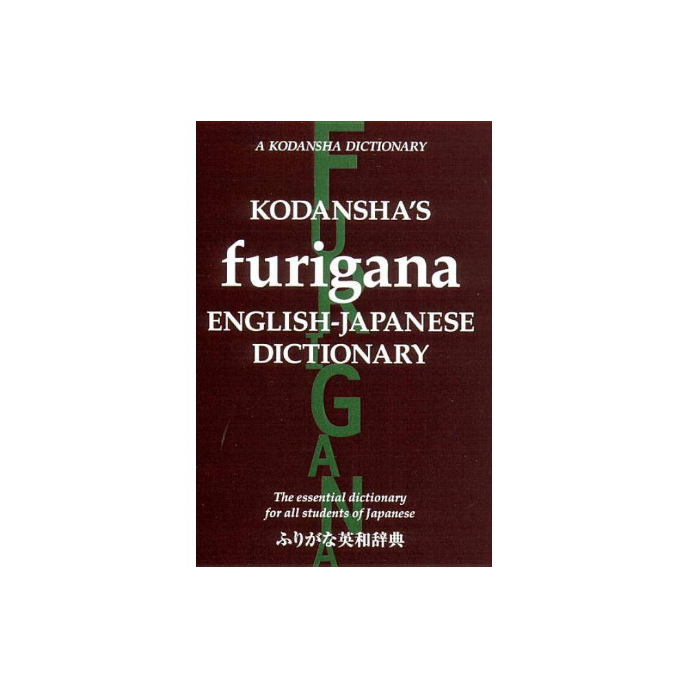 Kodansha S Furigana English Japanese Dictionary By Masatoshi Yoshida Yoshikatsu Nakamura Paperback