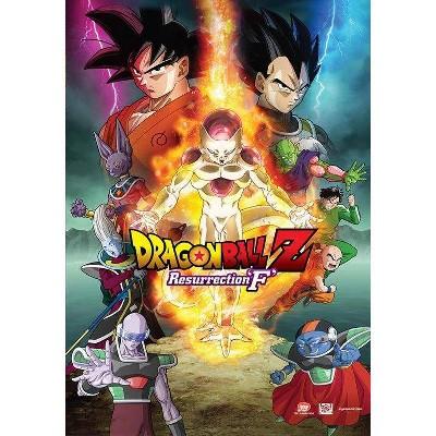 Dragonball Z: Resurrection 'F' (DVD)
