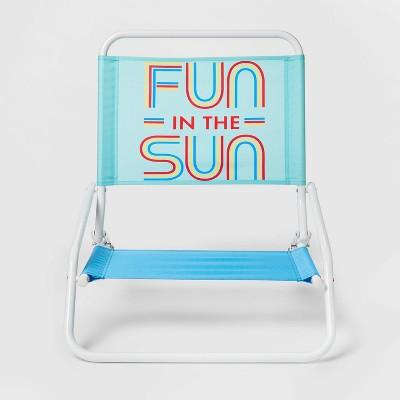 Fun in the Sun Sand Chair - Sun Squad™