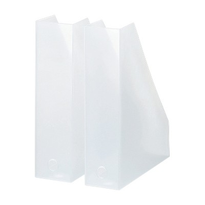 Like-It MX-19 Versatile Home and Office Desktop Storage Solution Paperwork/Folder File Box Organizer, White (2 Pack)
