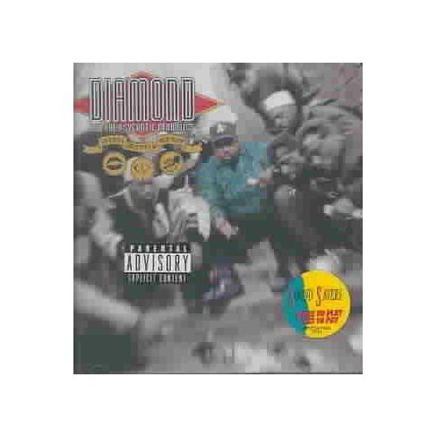 Diamond; Brand Nubian (Gst); Fat Joe (Gst) - Stunts Blunts and Neurotics (CD) - image 1 of 1