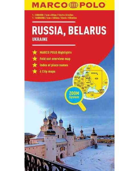 Russia, Belarus Marco Polo Map : Ukraine (Paperback) - image 1 of 1