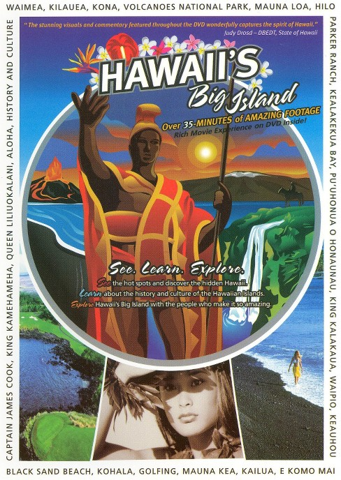 Hawaii's Big Island (dvd_video) - image 1 of 1
