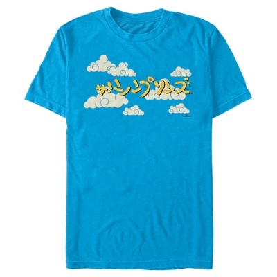 Men's The Simpsons Japanese Opening Sequence T-Shirt