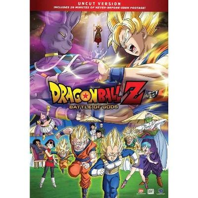 DragonBall Z: Battle of Gods (Uncut Version) (DVD)