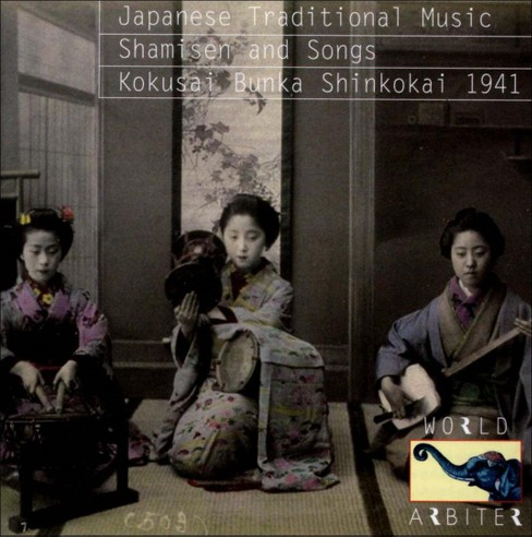 Various - Japanese traditional music:Shamisen (CD) - image 1 of 1