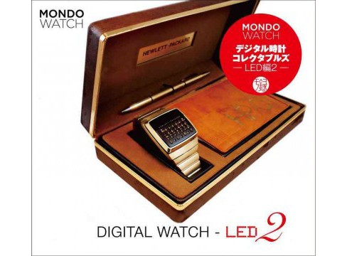 Mondo Watch Digital Watch - LED 2 (Bilingual) (Hardcover) (Takaharu Hamano) - image 1 of 1