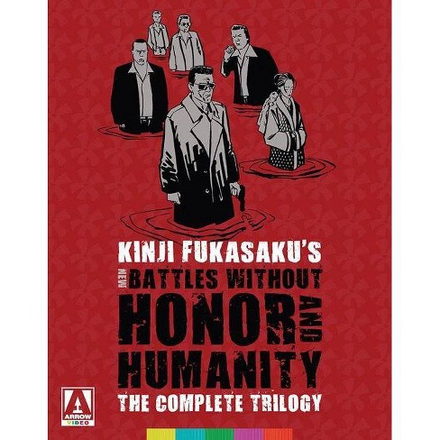 New Battles without Honor & Humanity (Blu-ray) - image 1 of 1