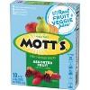 Mott's Assorted Fruit Flavored Snacks - 8oz/10ct - image 3 of 3