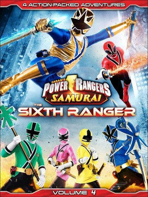 Power rangers samurai mine