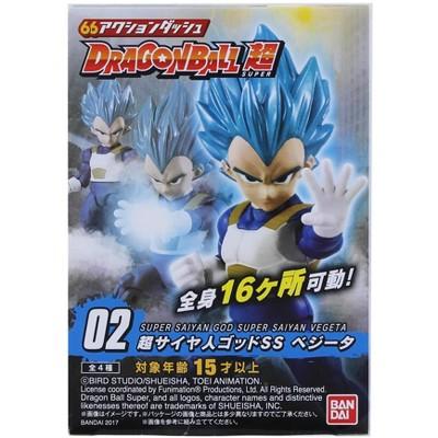 Bandai Dragon Ball Super Power 66 Mini Figure | Super Saiyan God Super Saiyan Vegeta