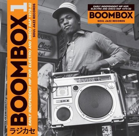 Various - Boombox (Vinyl) - image 1 of 1
