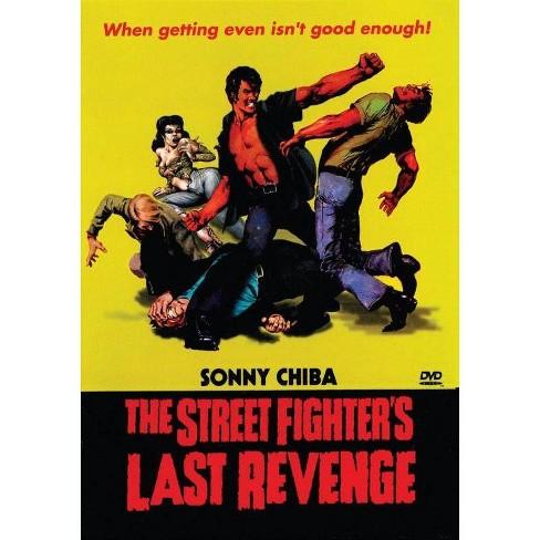 The Street Fighter's Last Revenge (DVD) - image 1 of 1