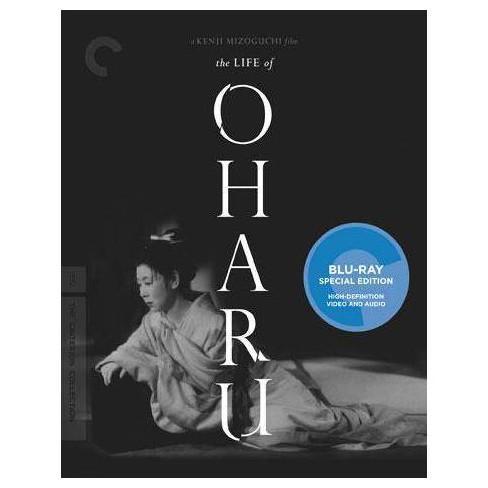 The Life Of O'Haru (Blu-ray) - image 1 of 1
